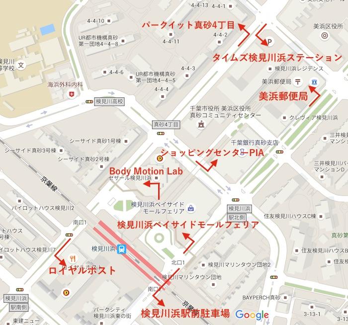 検見川浜駅周辺の駐車場一覧