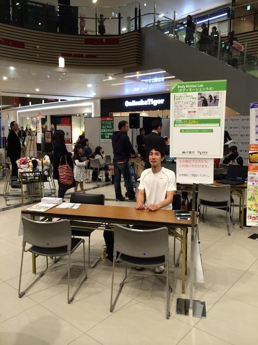 千葉市「ひとづくり応援カタログ」説明会