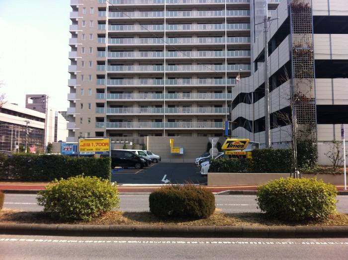 タイムズ検見川浜ステーション
